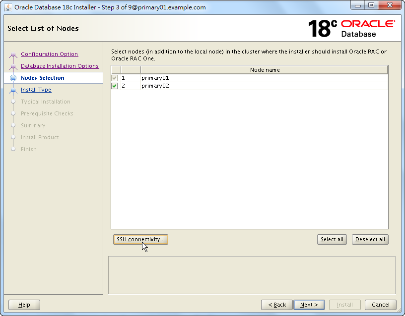 Oracle 18c RAC Software Installation - Select List of Nodes