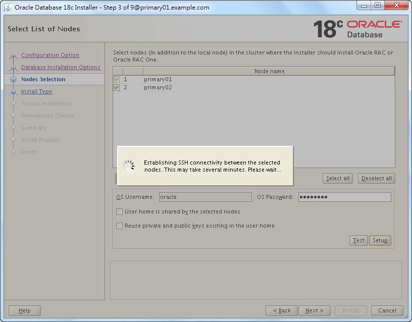 Oracle 18c RAC Software Installation - Select List of Nodes - Establishing SSH Connectivity
