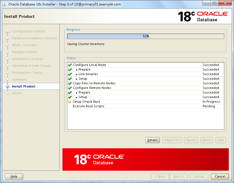 Oracle 18c RAC Software Installation - Product Installing