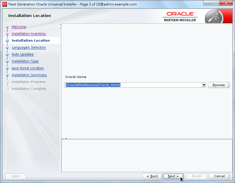 Weblogic New OPatch Installation - Installation Location