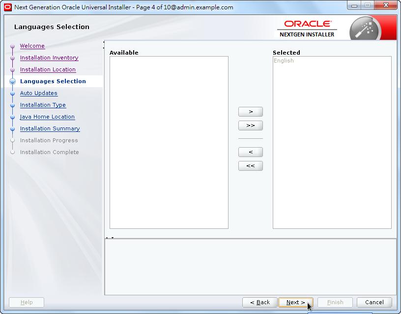 Weblogic New OPatch Installation - Language Selection