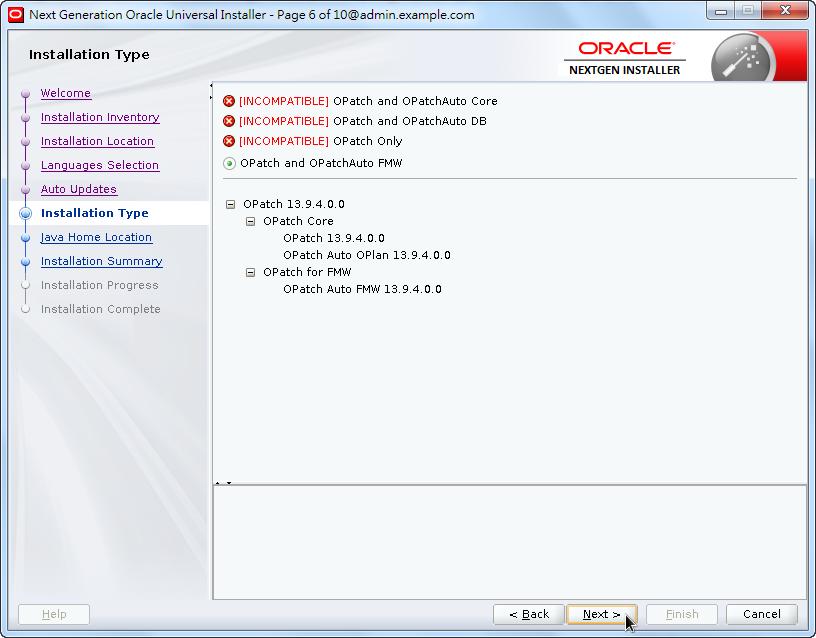 Weblogic New OPatch Installation - Installation Type
