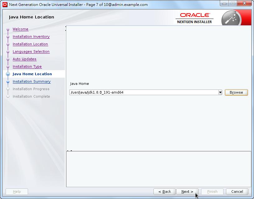 Weblogic New OPatch Installation - Java Home Location
