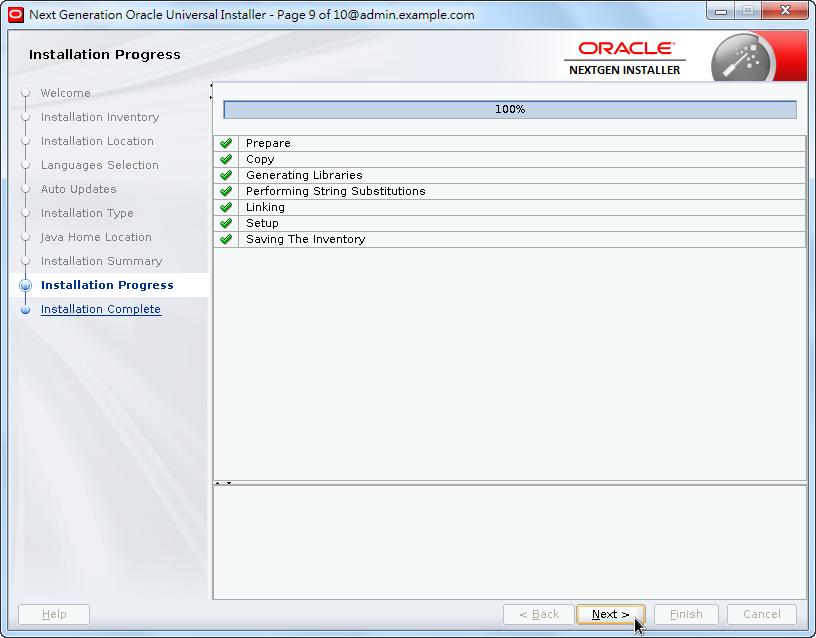 Weblogic New OPatch Installation - Installation Progress