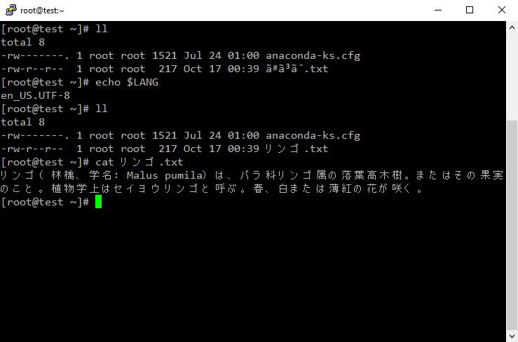 PuTTY - Correct Filename Display