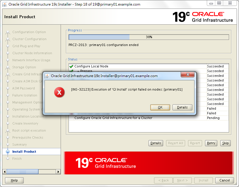Oracle Grid Infrastructure 19c Installation - INS-32123